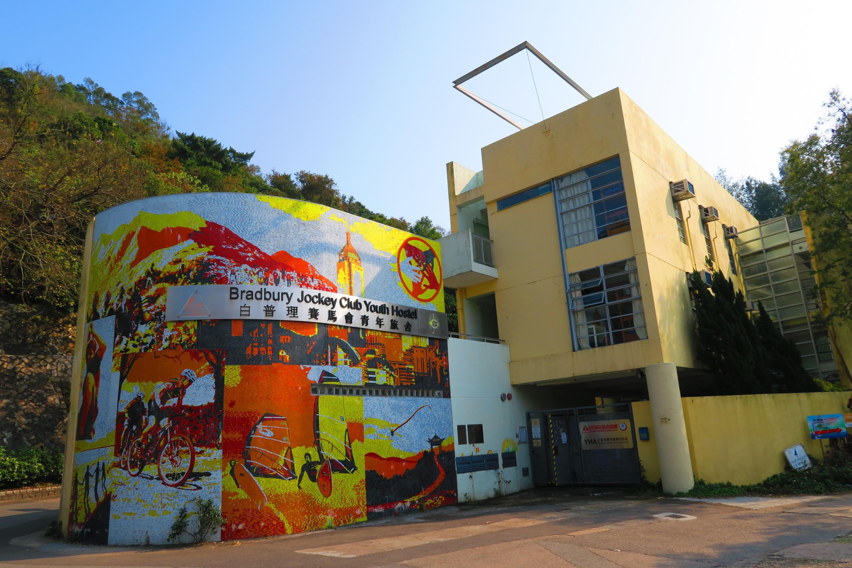 BJC-hostel-entrance