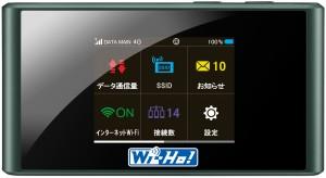 Wi-Fi Pocket