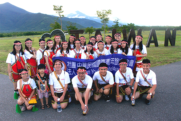 2017 YHA Youth Cultural Exchange Tour - Taiwan